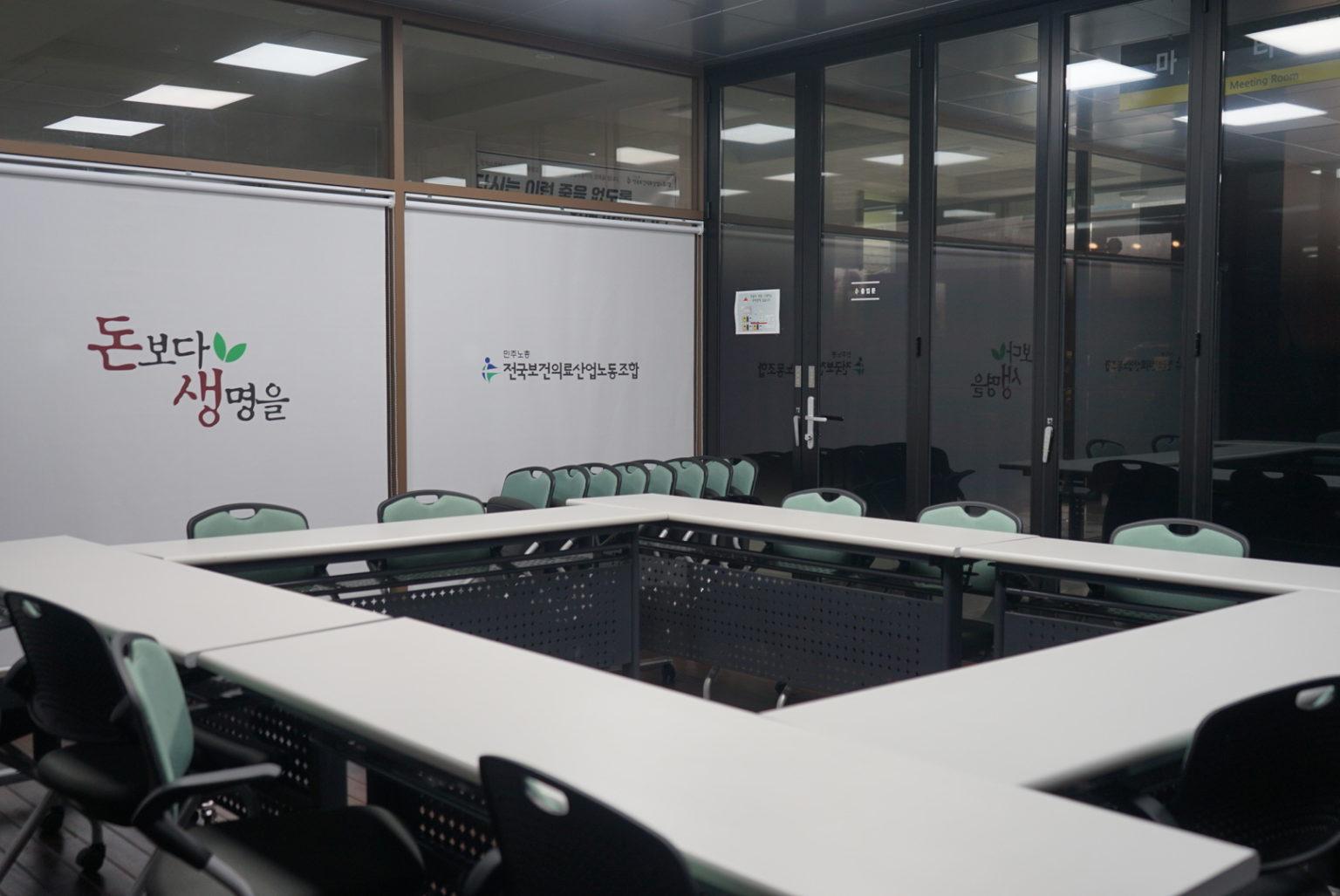 1층 마중터1층에 위치한 마중터는 20여석 소규모 회의실입니다.