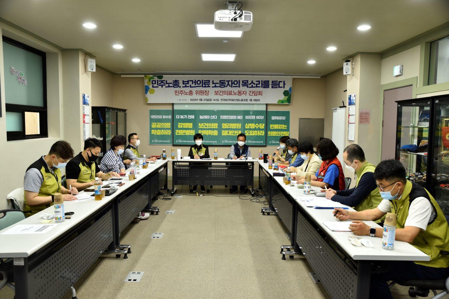 1층 희망터40여석의 회의실인 희망터는 중소규모의 공간으로 각종 전국 차원의 회의는 물론  본부별, 지부별 교육과 모임 등이 이루어지고 있습니다.