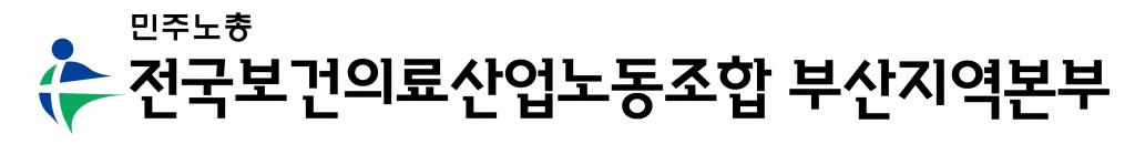 로고가로형_부산.png