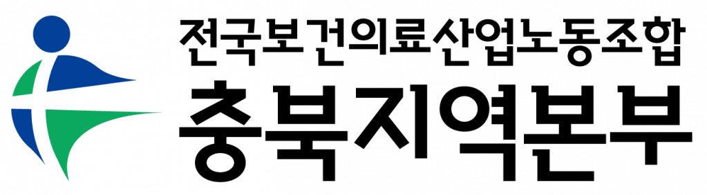 로고세로형_충북.png