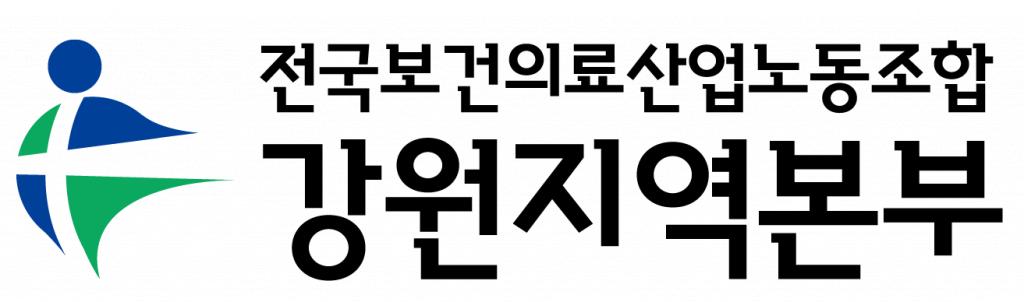 로고세로형_강원.png