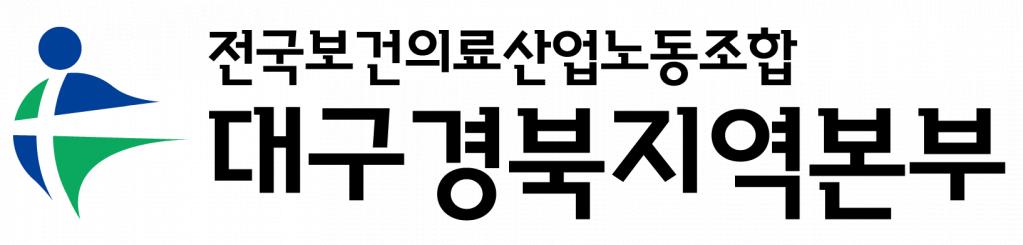 로고세로형_대구경북.png