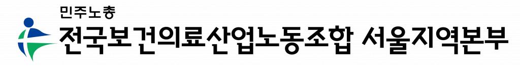 로고가로형_서울.png