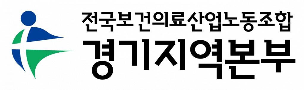 로고세로형_경기.png
