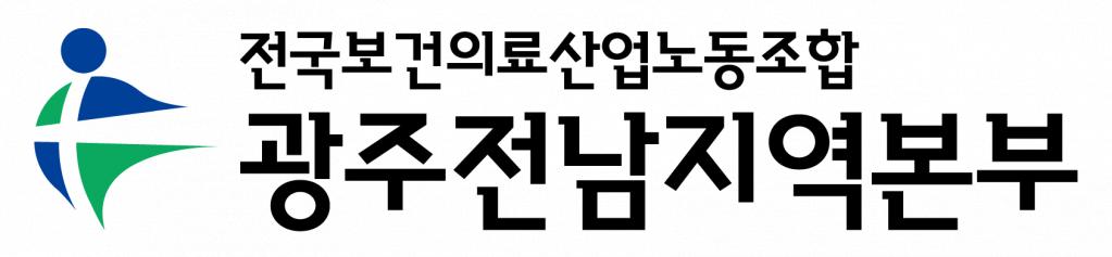 로고세로형_광주전남.png