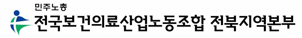 로고가로형_전북.png