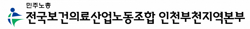 로고가로형_인천부천.png