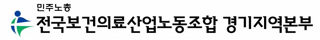 로고가로형_경기.png