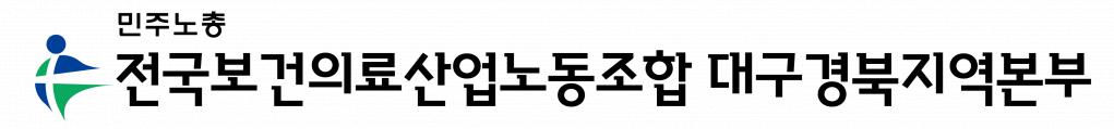로고가로형_대구경북.png