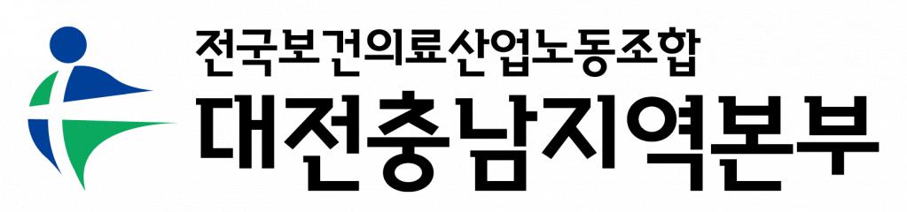 로고세로형_대전충남.png