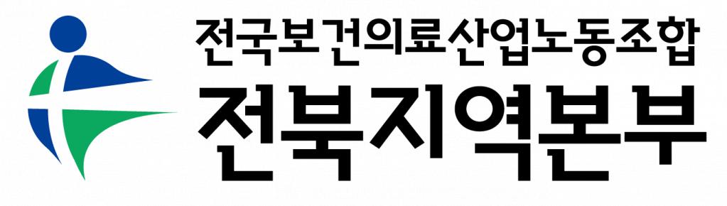 로고세로형_전북.png