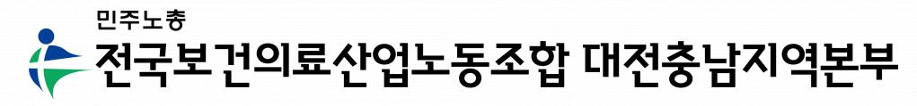 로고가로형_대전충남.png