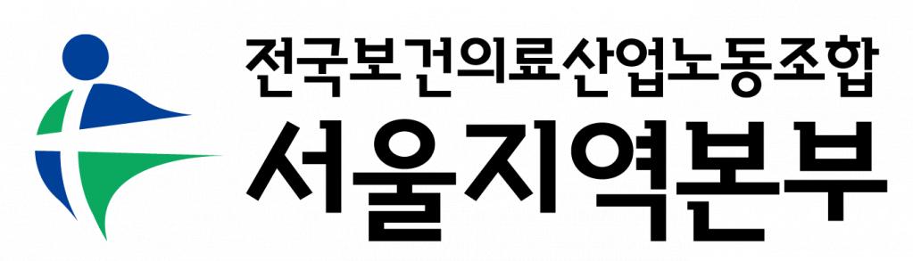 로고세로형_서울.png