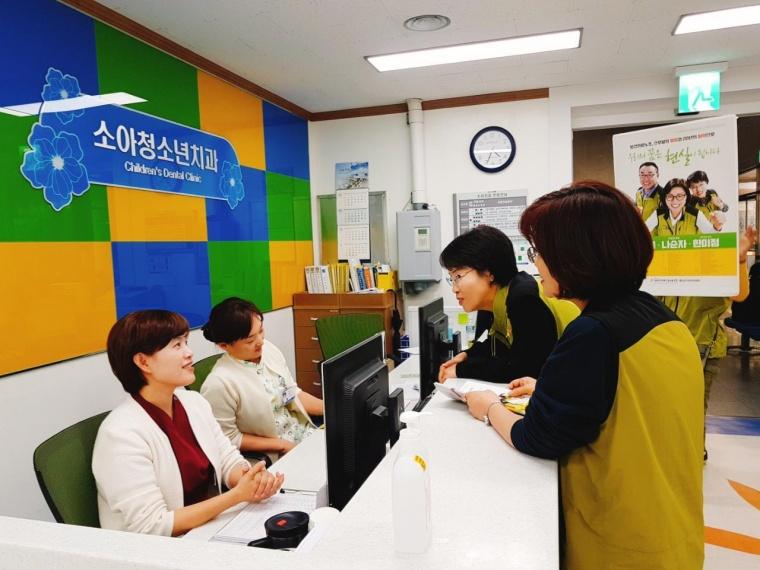 전북대병원-사2.jpg