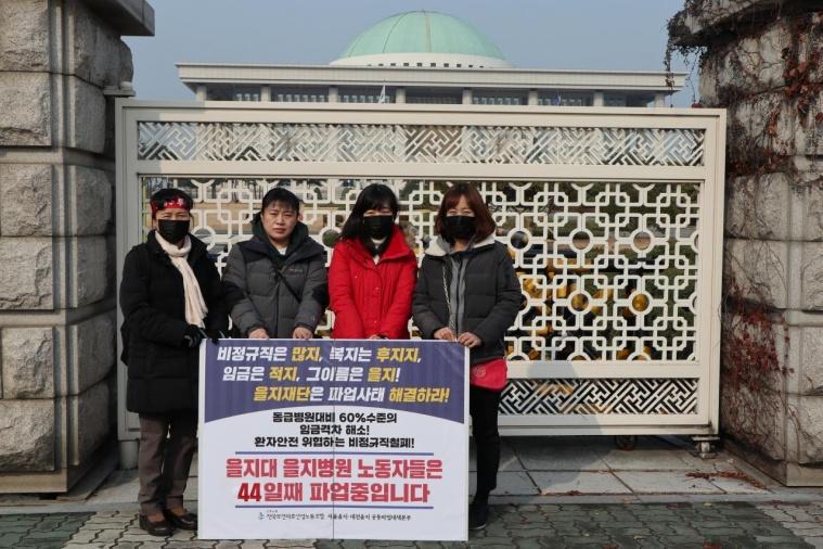 서울 을지 45 시위.jpg