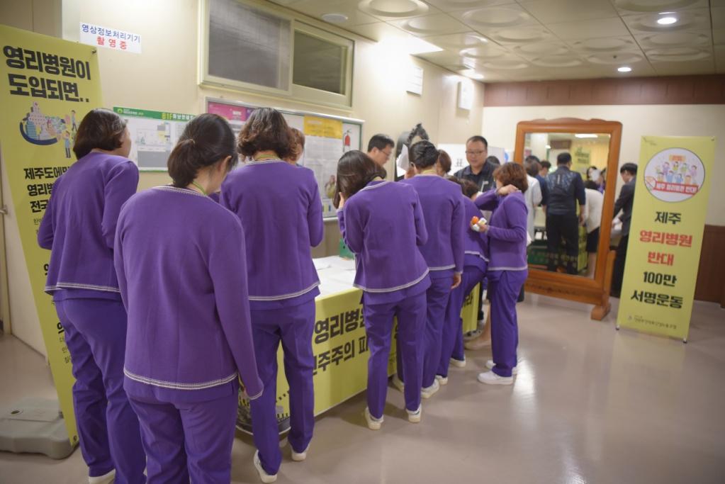 대전보훈병원.jpg