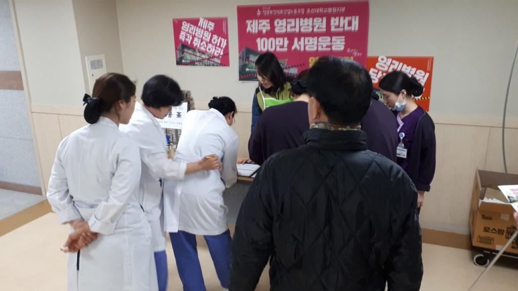 조선대병원.jpg