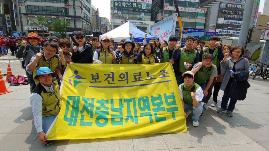 대전충남지역본부.jpg
