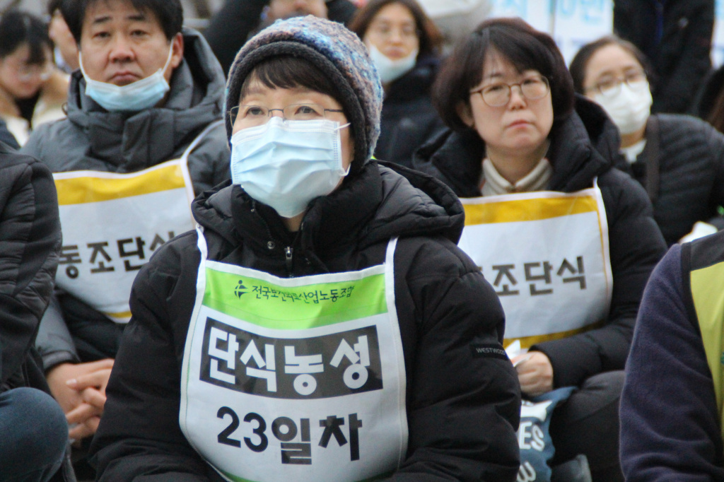 00.20200131영남대의료원촛불문화제 (26).JPG