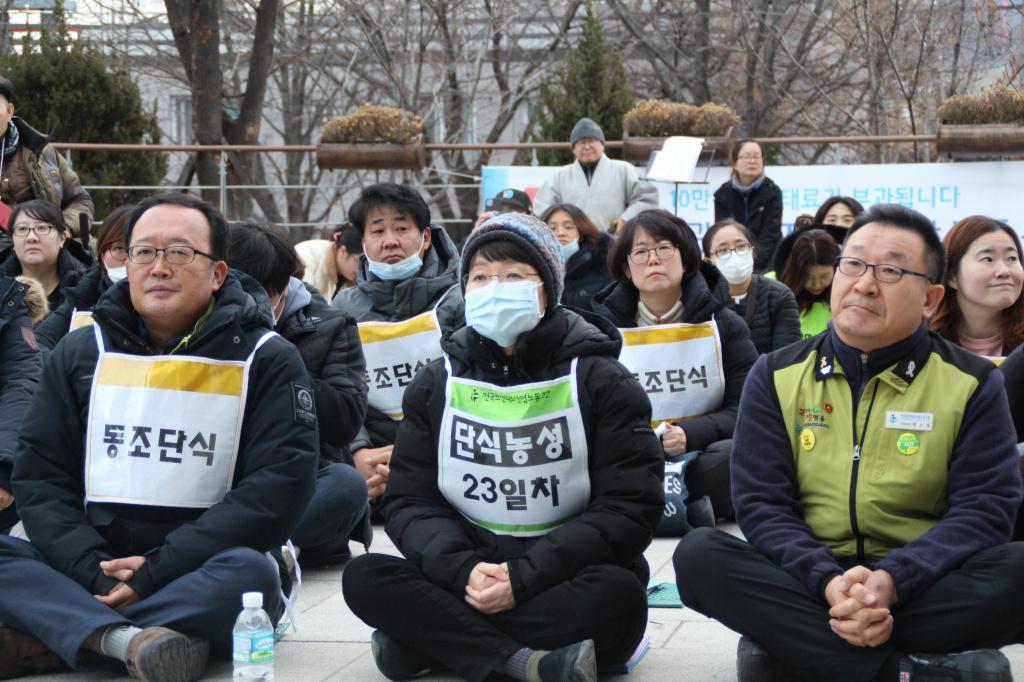 02.20200131영남대의료원촛불문화제 (24).JPG