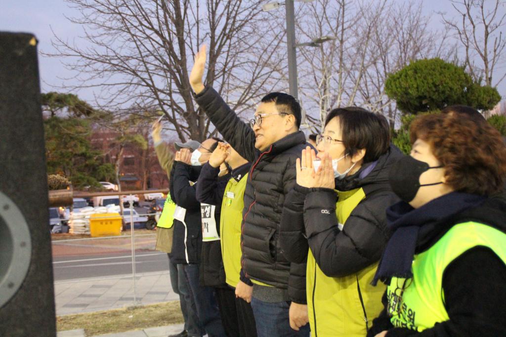 04.20200131영남대의료원촛불문화제 (81).JPG