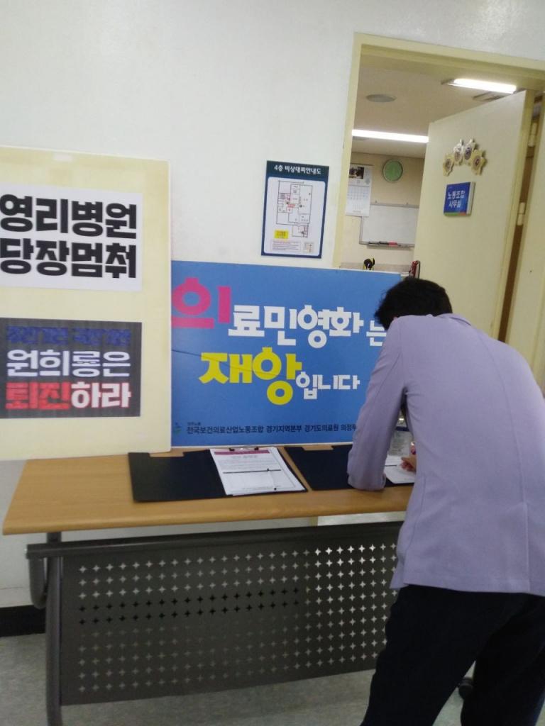 서명_경기도의료원의정부병원.jpg