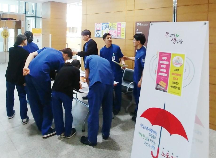 서명_국립교통재활.jpg