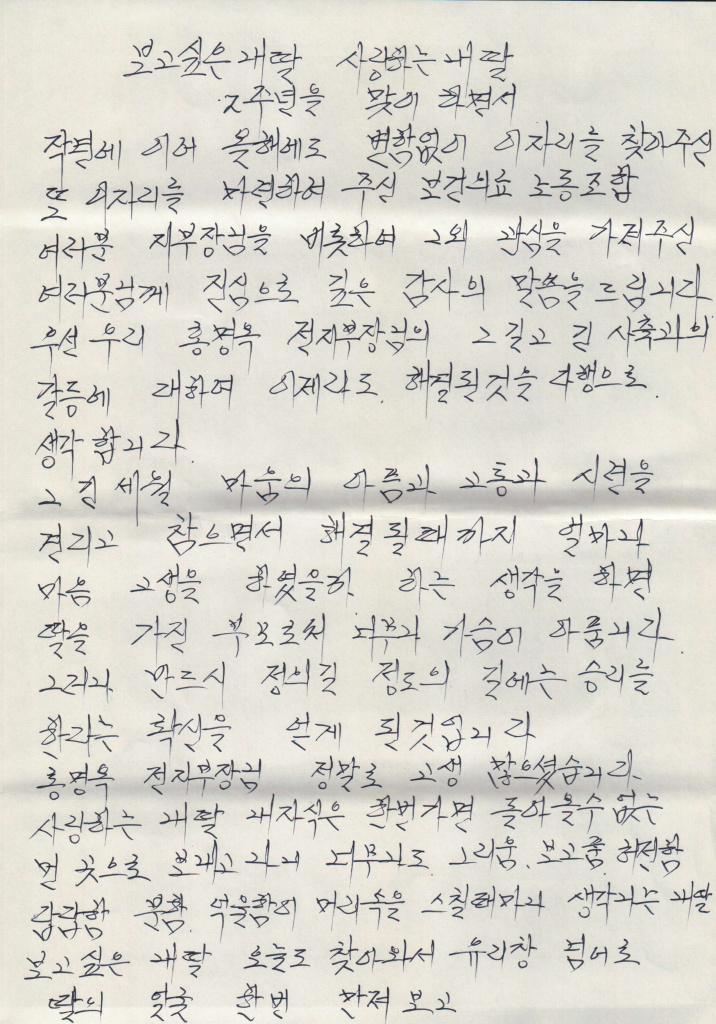 편지1.JPG