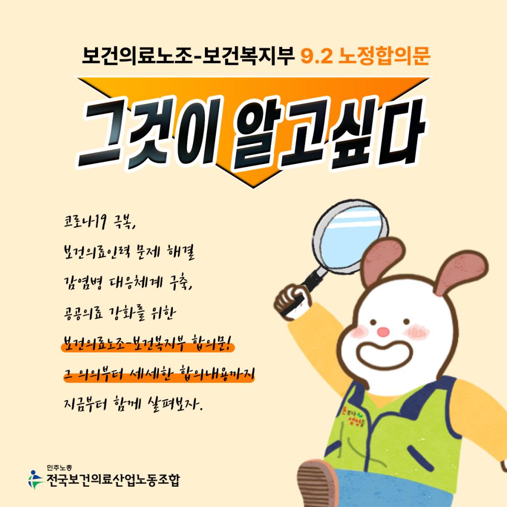 노정합의카드뉴스_표지.png