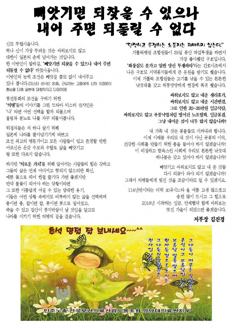 20180917유인물002.jpg