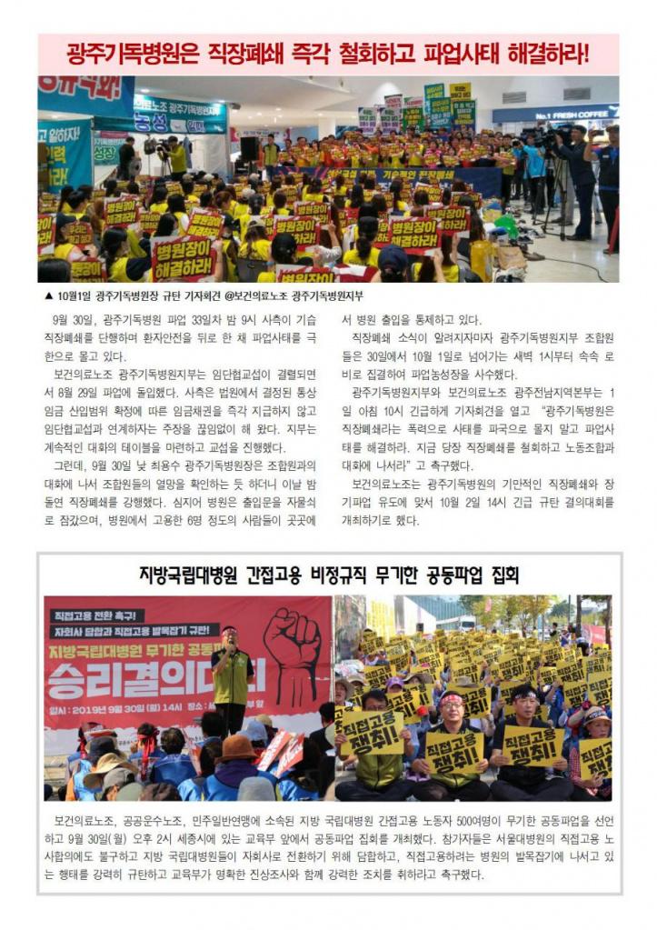 photo_2019-10-07_17-15-44.jpg