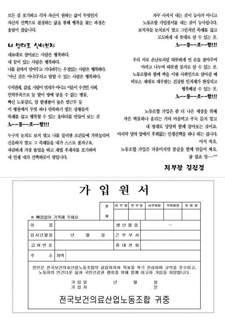 20171219유인물002.jpg