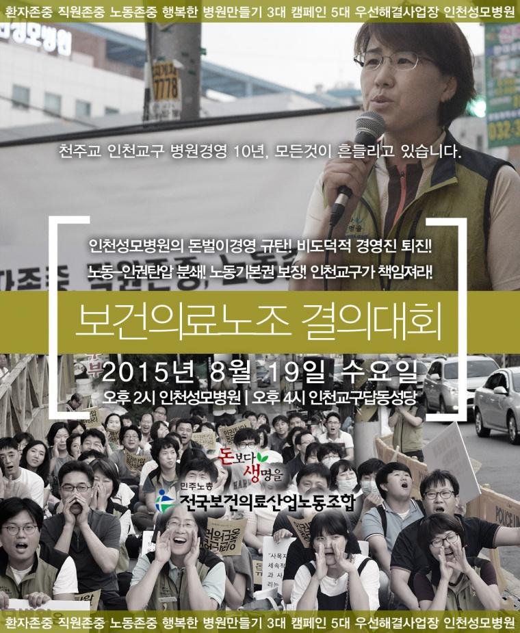 인천성모웹자보 사본.jpg