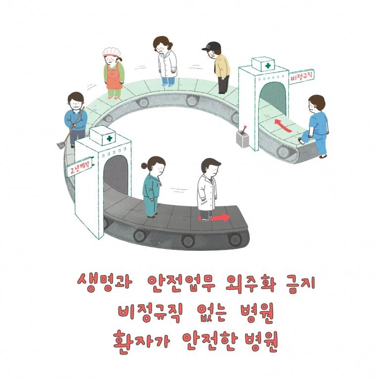 02 수정안.jpg