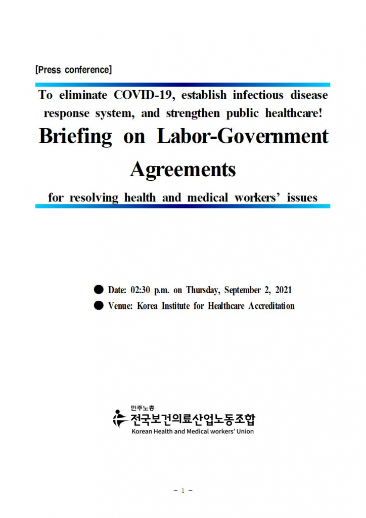 KHMU_Government Agreement (1).jpg