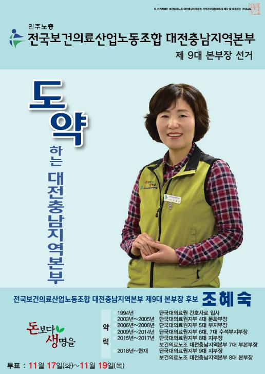 대전충남1.png