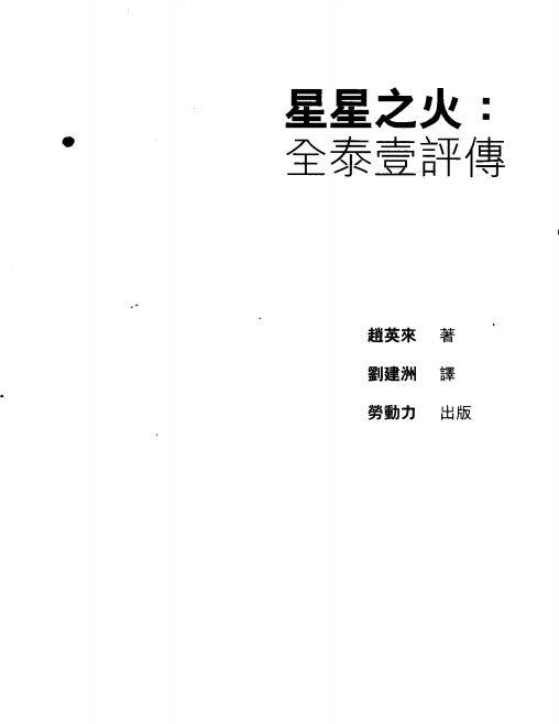 중국어판.JPG